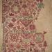 Quaker Christmas II WIP Update | Cross Stitch